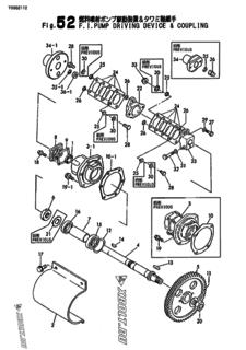 Kubota Parts Diagrams Online